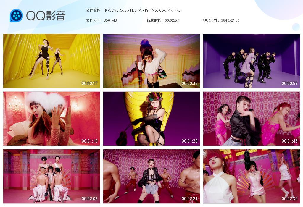 泫雅 - I'm Not Cool 4K MV